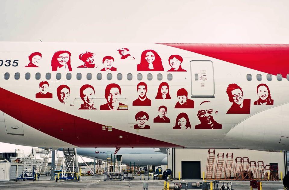 Air China 960