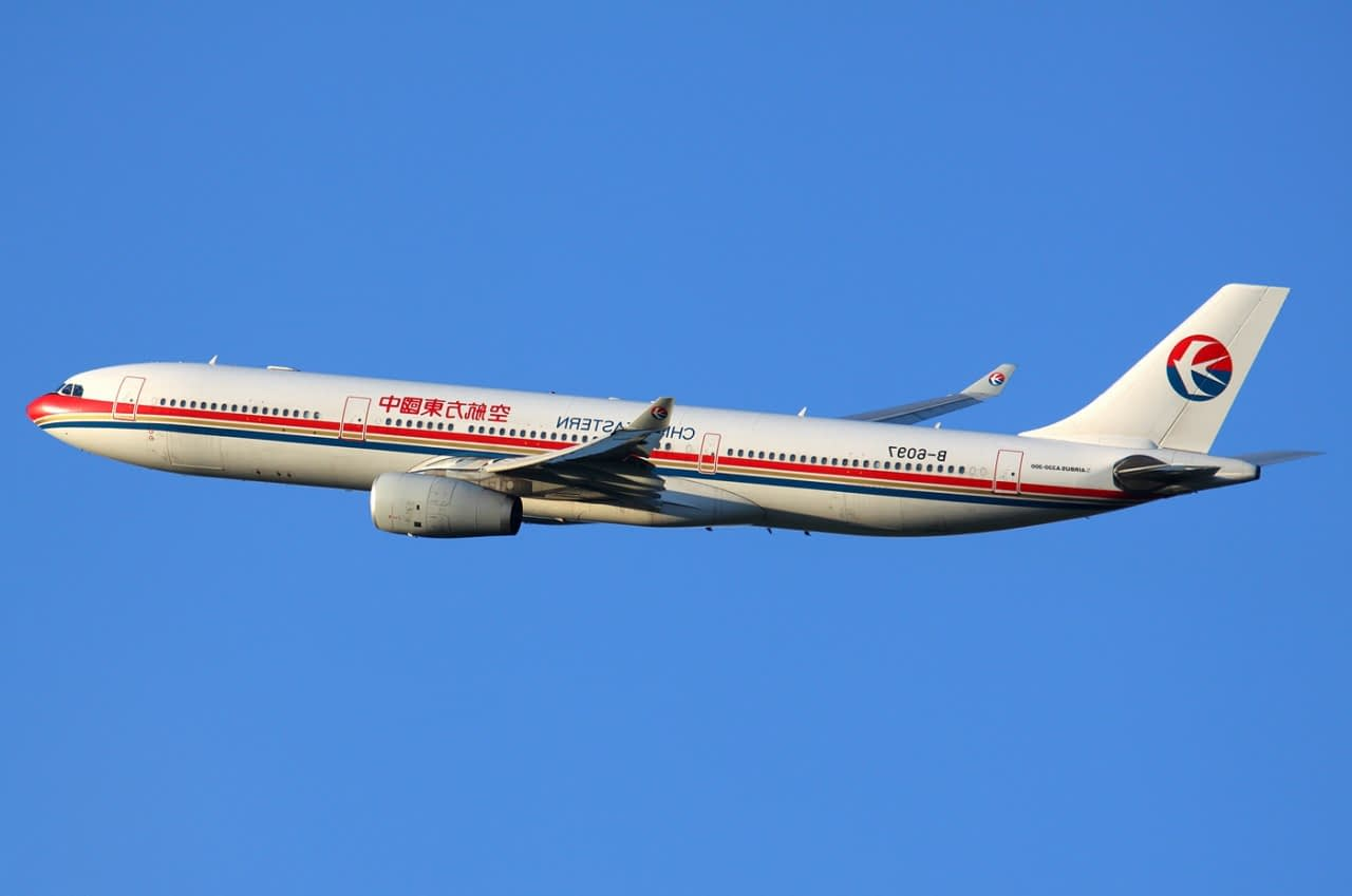NY China Eastern Airlines